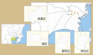 横浜 港北区・緑区・青葉区・都筑区の4区の場所
